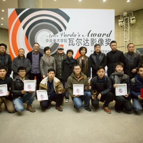 "08 Group photo 290x290 - 2014 Agnès Varda's Award Issued by CAFA and Cui Jian won the ""Special Attention Prize"" for the ""Blue Bone"""