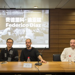 """09 View of the press conference of Czech artist Federico Díaz's solo exhibition """"The Welded Ornament of the Times"""" 290x290 - New Topic on Machine Aesthetics: Federico Díaz's """"The Welded Ornament of the Times"""" debuted at CAFA Art Museum"""