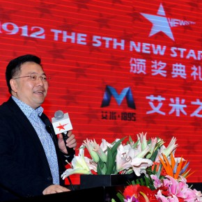 10 Chen Jun, the 8th Chairman of China Urban Reality Association