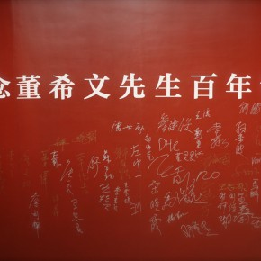 """16 Installation view of """"The Oil Painting of Chinese Style Retrospective Exhibition of Dong Xiwen on His 100th Birthday""""  290x290 - """"The Oil Painting of Chinese Style – Retrospective Exhibition of Dong Xiwen"""" was inaugurated"""