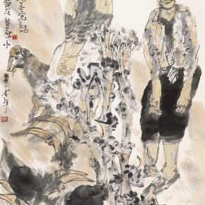 """17 Li Yang, """"Xintianyou"""", 136 x 68 cm, 2006"""