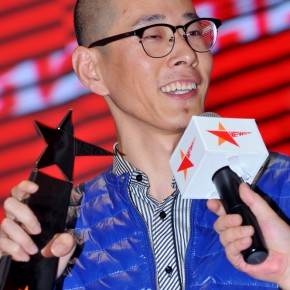 "22 Tang Di, winner of the ""Experimental Newcomer Award"""