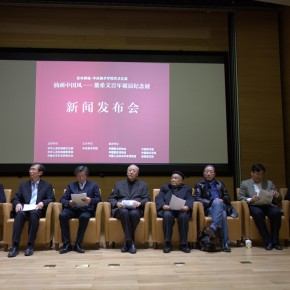 """26 Press conference of """"The Oil Painting of Chinese Style Retrospective Exhibition of Dong Xiwen on His 100th Birthday"""" 290x290 - """"The Oil Painting of Chinese Style – Retrospective Exhibition of Dong Xiwen"""" was inaugurated"""