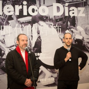 """26 The translator left and artist Federico Díaz right 290x290 - New Topic on Machine Aesthetics: Federico Díaz's """"The Welded Ornament of the Times"""" debuted at CAFA Art Museum"""