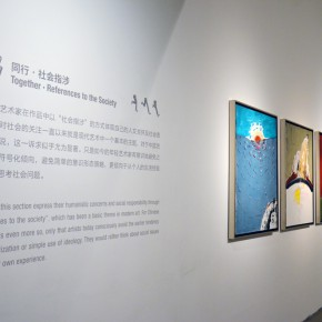 """36 Installation view of """"Together on the Path the 1st """"Ovation Star"""" Excellent Works Exhibition for Youth Support Plan""""  290x290 - Together on the Path: the First """"Ovation Star"""" - Exhibition of Excellent Works for the Youth Support Plan"""