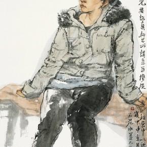 "97 Li Yang, ""An Ink Character Sketch"", 136 x 68 cm, 2006"