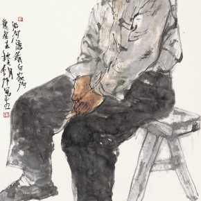 "99 Li Yang, ""The Strong Man from the North of Shaanxi"", 136 x 68 cm, 2003"