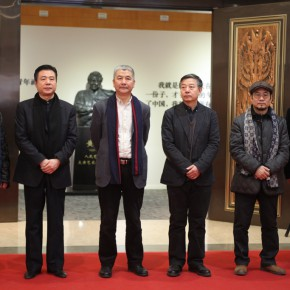 "Photo of the honor guests 290x290 - ""Exhibition of the Selected Works by the Ethnic Minority Young Artists in Western China"" grandly opened at Yan Huang Art Museum"