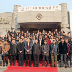 "Photo of the honor guests and artists 290x290 - ""Exhibition of the Selected Works by the Ethnic Minority Young Artists in Western China"" grandly opened at Yan Huang Art Museum"
