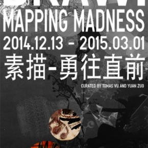"Poster of Draw Mapping Madness 290x290 - Research Exhibition ""Draw: Mapping Madness"" Opened at Inside-Out Art Museum in Beijing"