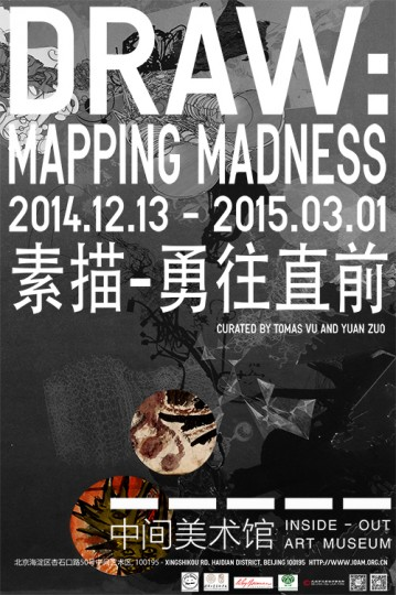 Poster of Draw Mapping Madness