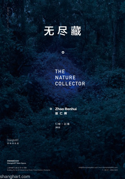 Poster of The Nature Collector – Zhao Renhui Solo Exhibition