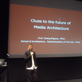 """01 Professor Chang Zhigang gave a keynote speech entitled """"Clues to the Future of Media Architecture"""" at the main venue """"Black Box"""" 290x290 - Professor Chang Zhigang from CAFA Invited to Attend the Media Architecture Biennale and the Summit Forum"""