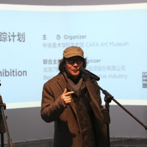 """02 Xu Bing, Director of the Academic Committee of CAFA, and the Chief Curator of the """"CAFAM • Future"""" Exhibition addressed"""