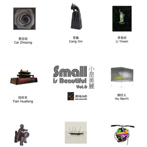 "The annual thematic exhibition of Leo Gallery ""Small is Beautiful"" features small-scale works"