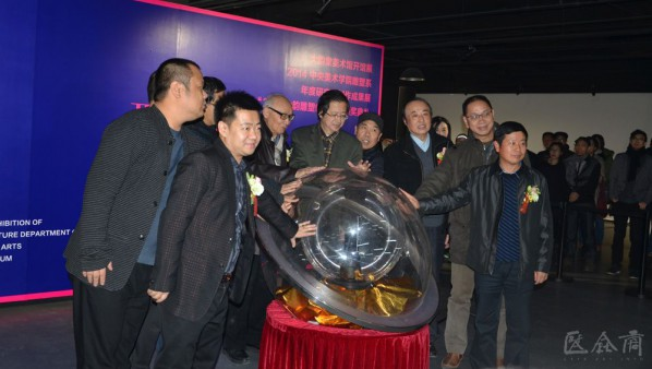 03 Honor guests witnessed the opening ceremony of Dayuntang Art Museum
