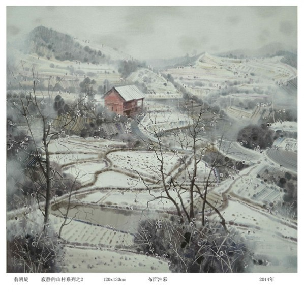 "Weng Kaixuan, ""The Silent Mountain Village Series No.2"", 120 x 130 cm"