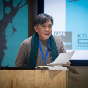 """03 Yang Jingsong Executive Director of MCACAA 290x290 - """"The 2nd CAFAM Future Exhibition"""" Series of Academic Activities–the First """"University and Art Museum"""" Forum held at CAFAM"""