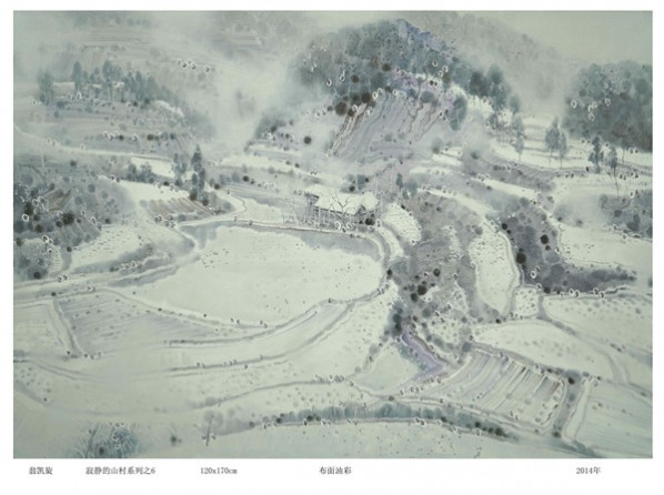 "Weng Kaixuan, ""The Silent Mountain Village Series No.6"", 120 x 130 cm"