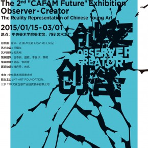"""09 Poster of the 2nd """"CAFAM Future"""" Exhibition 290x290 - The 2nd """"CAFAM Future"""" Exhibition: Observer-Creator/The Reality Representation of Chinese Young Art Announced at CAFAM"""