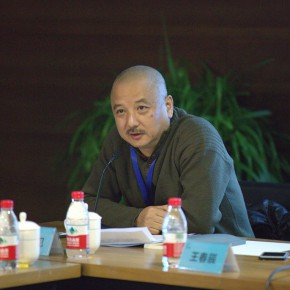 """11 Wang Jian Director of the Art Museum of Guangzhou Academy of Fine Arts 290x290 - """"The 2nd CAFAM Future Exhibition"""" Series of Academic Activities–the First """"University and Art Museum"""" Forum held at CAFAM"""
