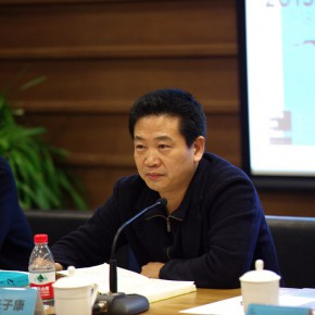 """16 Zhang Zikang Deputy Director of the National Art Museum of China 290x290 - """"The 2nd CAFAM Future Exhibition"""" Series of Academic Activities–the First """"University and Art Museum"""" Forum held at CAFAM"""