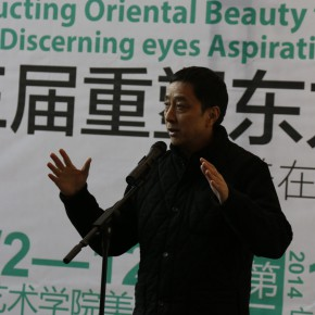 17 Nanjing University of the Arts Professor Li Xiaoshan addressed the opening ceremony 290x290 - The Third Reconstruction of Oriental Beauty Painting Exhibition – Beauty in the Discerning Eye of Aspirations in Ink and Wash