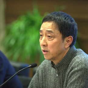 18 Li Xiaoshan, Director of the Art Museum of Nanjing University of the Arts presided over the discussion