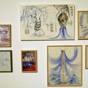 """20  Installation view of the Future Formula Tracking Program of the 2nd """"CAFAM • Future"""" Exhibitio"""