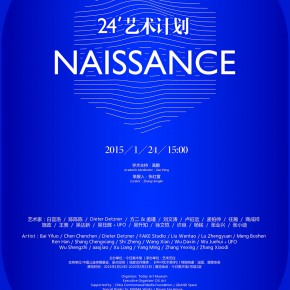 24 Art Project 24 Naissance 290x290 - Art Project 24: Naissance About to Open at Today Art Museum