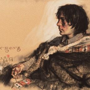 """54 Li Xiaolin, """"The Tibetan Young Man"""", pastel, 46 x 38 cm, 2006"""