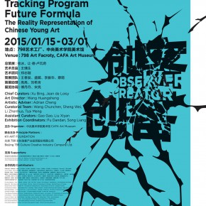 """Future Formula Tracking Program of the 2nd CAFAM • Future 290x290 - Future Formula: Tracking Program of the 2nd """"CAFAM • Future"""" Exhibition Opening Jan 16 at 798 Art Factory"""