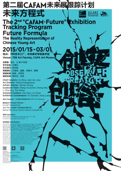Future Formula Tracking Program of the 2nd CAFAM • Future