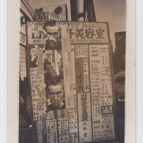 Theater of Love 03 290x290 - AISHONANZUKA presents the first solo exhibition by Nobuyoshi Araki in Hong Kong
