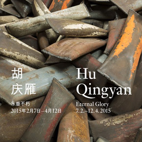 "Galerie Urs Meile announces the opening of ""Eternal Glory"", Hu Qingyan's second show in Beijing"