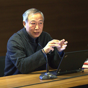 "Luo Shiping Gave a Lecture: ""Going into Dunhuang - the Modern Transformation Tour of the Artists of Chinese Painting and Calligraphy"""
