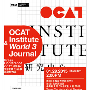 OCAT Institute Official Opening and World 3 History of Art Publication Series Launch Joint Press Release