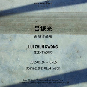 Lui Chun Kwong's Recent Paintings Being on Show at AIKE-DELLARCO, Shanghai