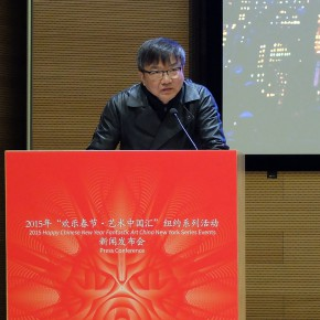 02 Huang Jiancheng addressed the press conference 290x290 - Chinese Public Artworks about to be presented at the Landmarks of New York in the 2015 Spring Festival