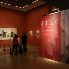"""05 Installation view of the exhibition2 290x290 - """"Chinese Freehand Art – Invitational Exhibition of the National Art Museum of China"""" opened at the National Art Museum of China"""
