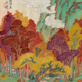 08 Yu Fei'an (1889-1959), The Autumn Mountain with Red Trees, color on silk, vertical scroll, 74 x 40 cm