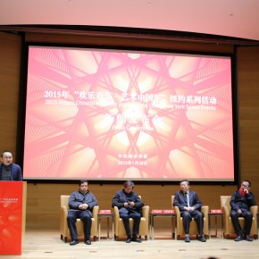 10 View of the press conference 290x290 - Chinese Public Artworks about to be presented at the Landmarks of New York in the 2015 Spring Festival