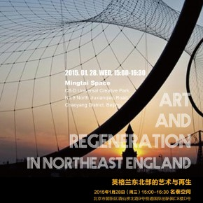 12 Poster of the lecture 290x290 - Matthew Jarratt's Lecture: Art and Regeneration in Northeast England at Mingtai Space