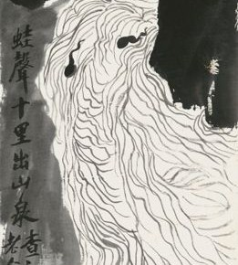 15 Qi Baishi Sound of Frogs Distantly Heard in the Mountain Spring vertical scroll 127.5 x 33 cm 1951 collected by the National Museum of Modern Chinese Literature 261x290 - Artists of the People: Exhibition of Paintings Collected by Lao She and Hu Jieqing opened at the National Art Museum of China