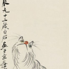 16 Qi Baishi The Cat with Butterflies Figure ink and color on paper 104 x 34 cm 1952 290x290 - Artists of the People: Exhibition of Paintings Collected by Lao She and Hu Jieqing opened at the National Art Museum of China