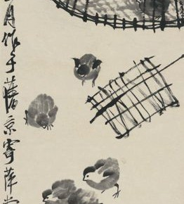 21 Qi Baishi The Chicks Out of the Cage Figure ink on paper 129 x 33.5 cm 1933 262x290 - Artists of the People: Exhibition of Paintings Collected by Lao She and Hu Jieqing opened at the National Art Museum of China