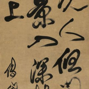 25 Fu Shan (1607-1684), Running Hand of Wang Wei's Poem, ink on paper, vertical scroll, 138.5 x 44.5 cm