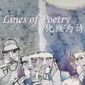 """Mulan Gallery presents """"Lines of Poetry"""" featuring the recent works by Singapore artist Tan Ping Chiang"""