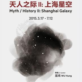 "Yuz Museum Shanghai presents the group exhibition ""Myth / History II: Shanghai Galaxy"" in Shanghai"
