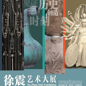 Xu Zhen Solo Exhibition Unveiled at Long Museum